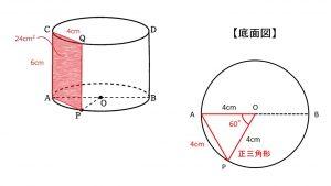 問1の図形