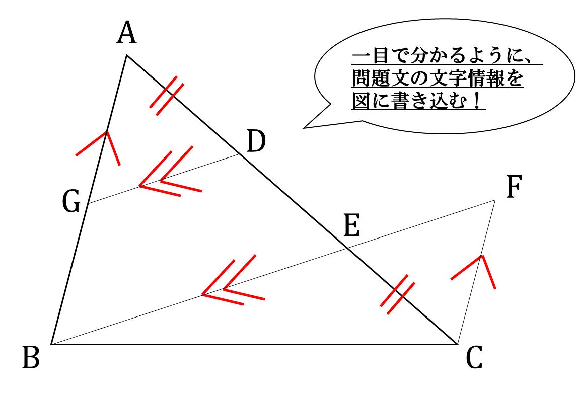 p107_1_2